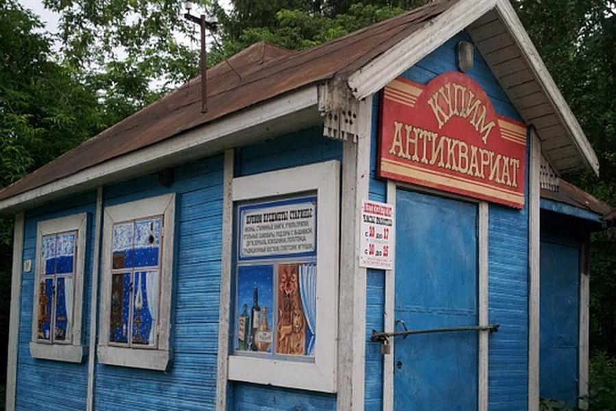 Какой бизнес открыть в маленьком городе, в том числе с минимальными вложениями