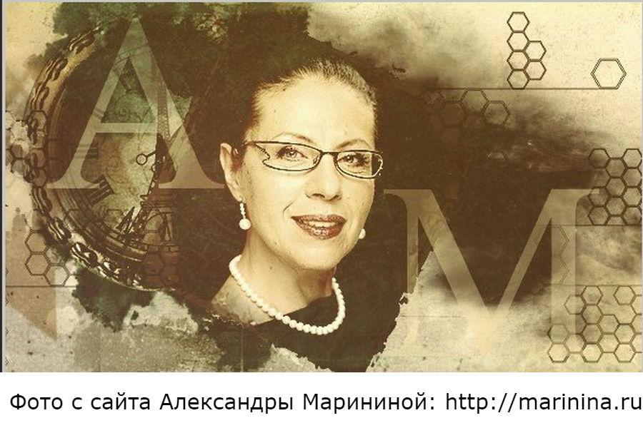 Биография и творчество Александры Марининой: карьера писателя и милиционера