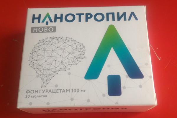 нанотропил - современный препарат для повышения работоспособности и мозговой активности